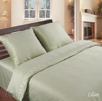 """Комплект постельного белья с двумя пододеяльниками """"Lilian XXL"""""""