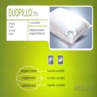 """Подушка с наполнителем """"Dupillo L"""" Othello"""