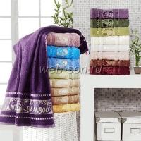Мягкое полотенце