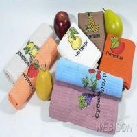 Набор подарочных полотенец