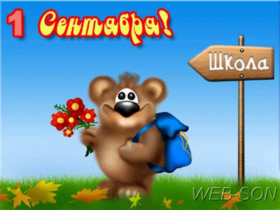 Подарки 1 сентября для покупателей. Всем купившим на 5000 рублей и выше-бамбуковое полотенце в подарок.