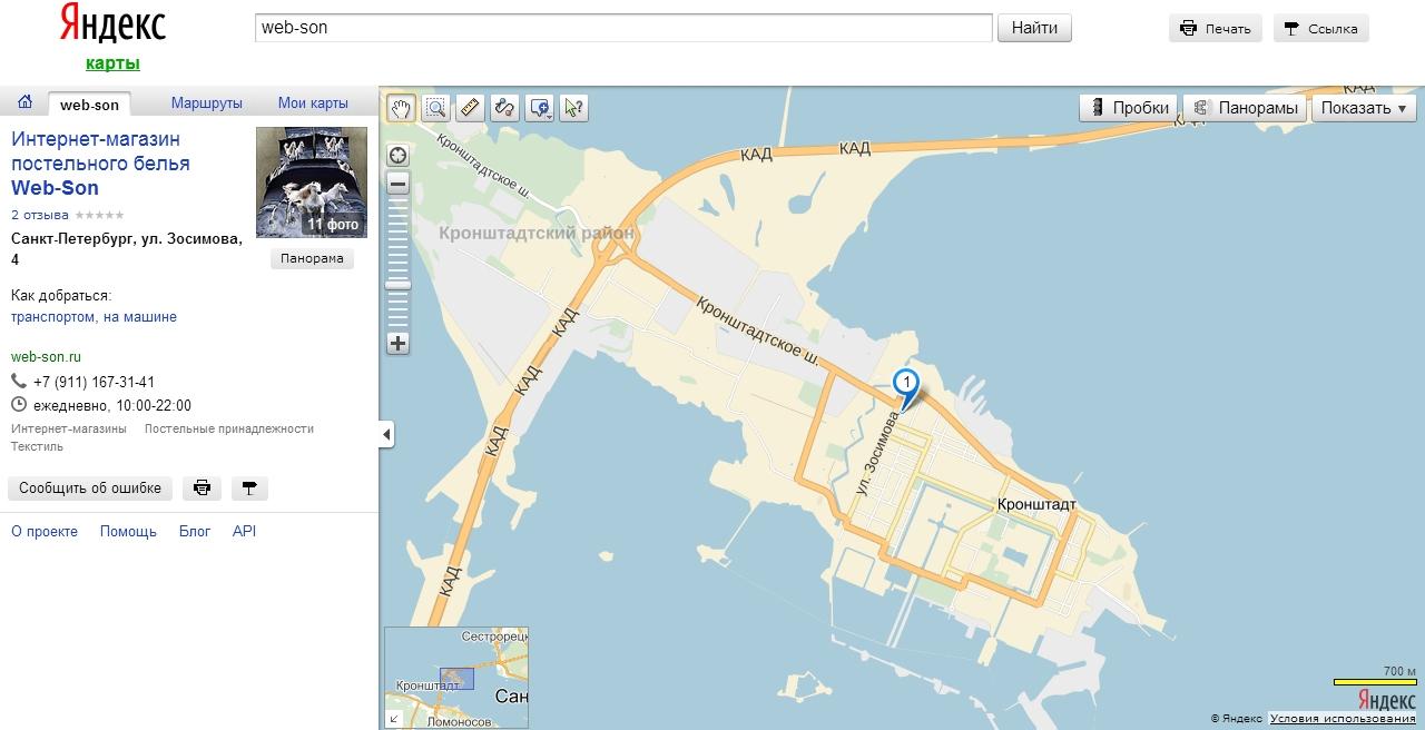Интернет-магазин постельного белья Web-Son в справочнике организаций на Яндекс картах.