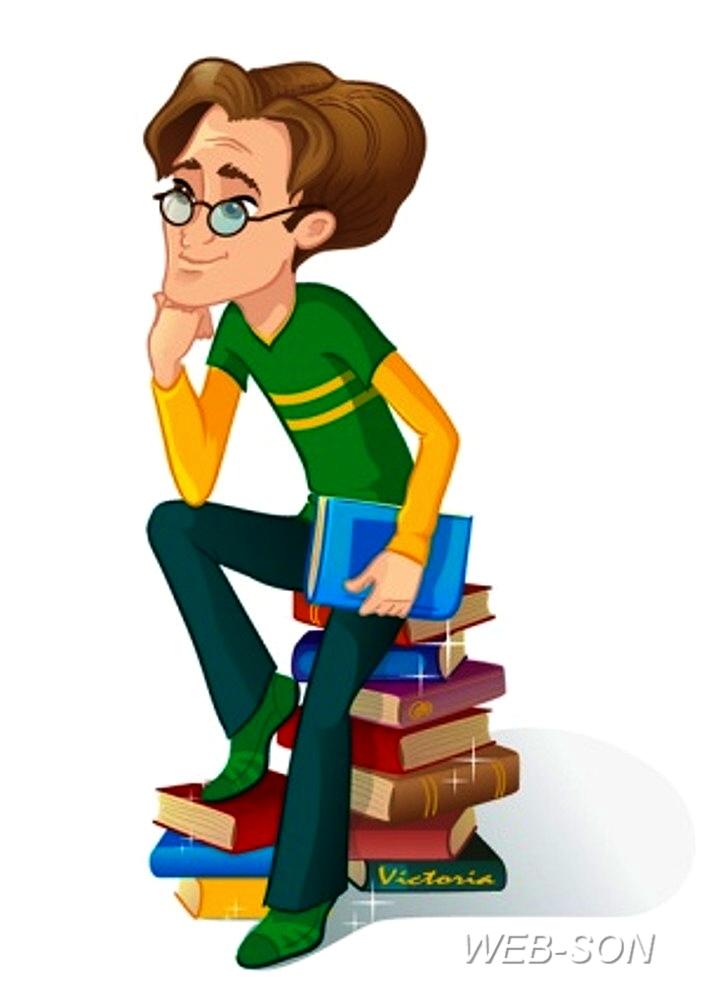Скидки для студентов учебных заведений России
